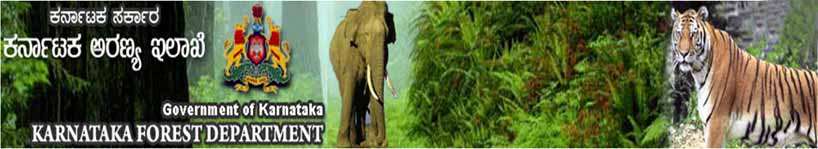 Karnataka Forest Dept Result 2018-Forest Watcher Result Declared