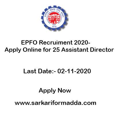 EPFO-Recruiment-2020