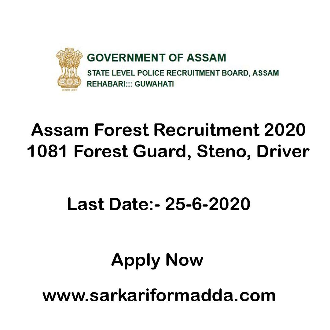 Assam-Forest-Recruitment-2020