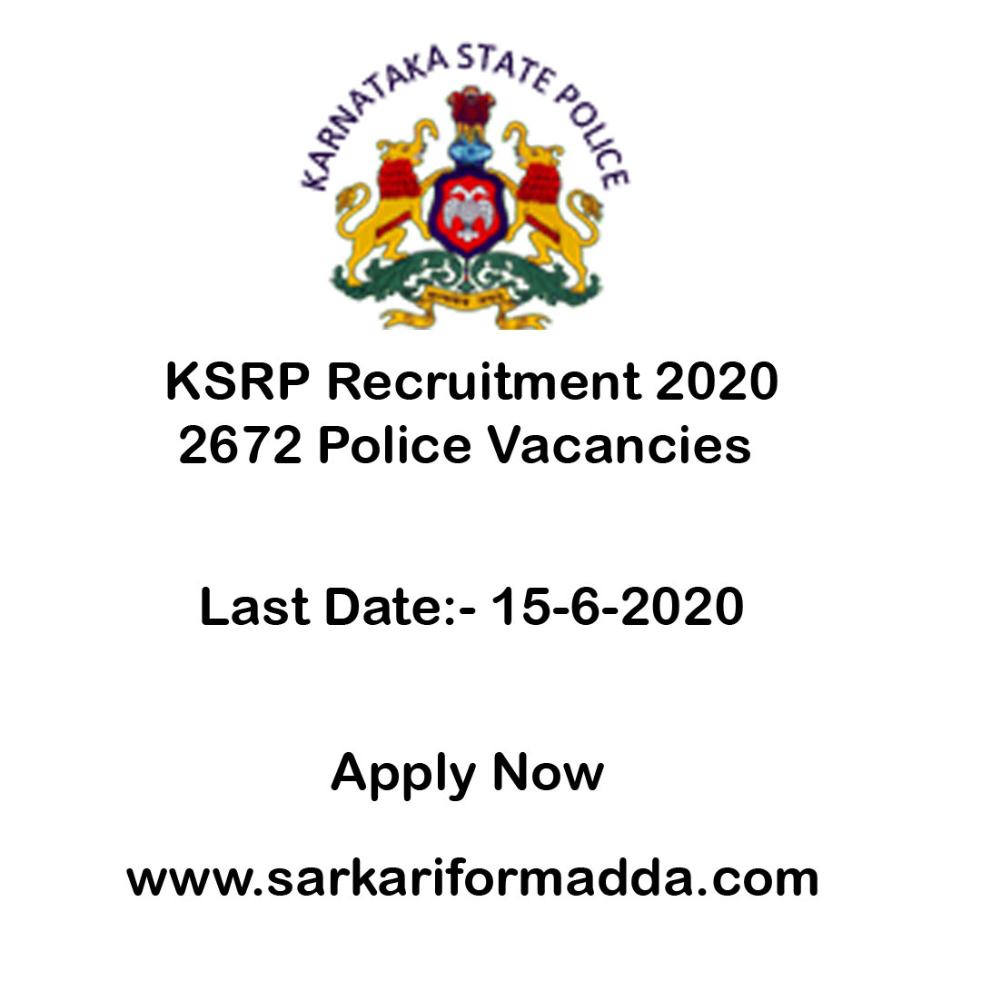 KSRP Recruitment 2020 | Apply Online 2672 Police Vacancies