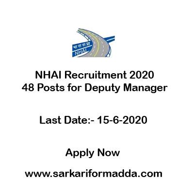 NHAI-Recruitment-2020
