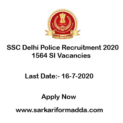ssc-online-form-apply