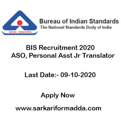 bis-recruitment