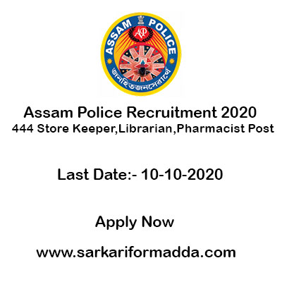 police-vacancy